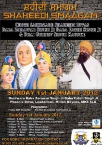International Panthic Dal - Event 1